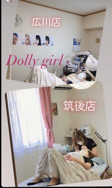Dolly girl 2号店 筑後にOPEN!!!